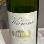 2015 Chateau Kirwan Tasted by LadyElenaCaviar.com