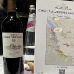 2015 Larrivet Haut Brion Tasted by LadyElenaCaviar.com
