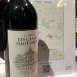 2015 Les Carmes Haut Brion Tasted by LadyElenaCaviar.com