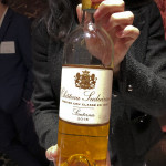 2015 Suduiraut Sauterne Tasted by LadyElenaCaviar.com