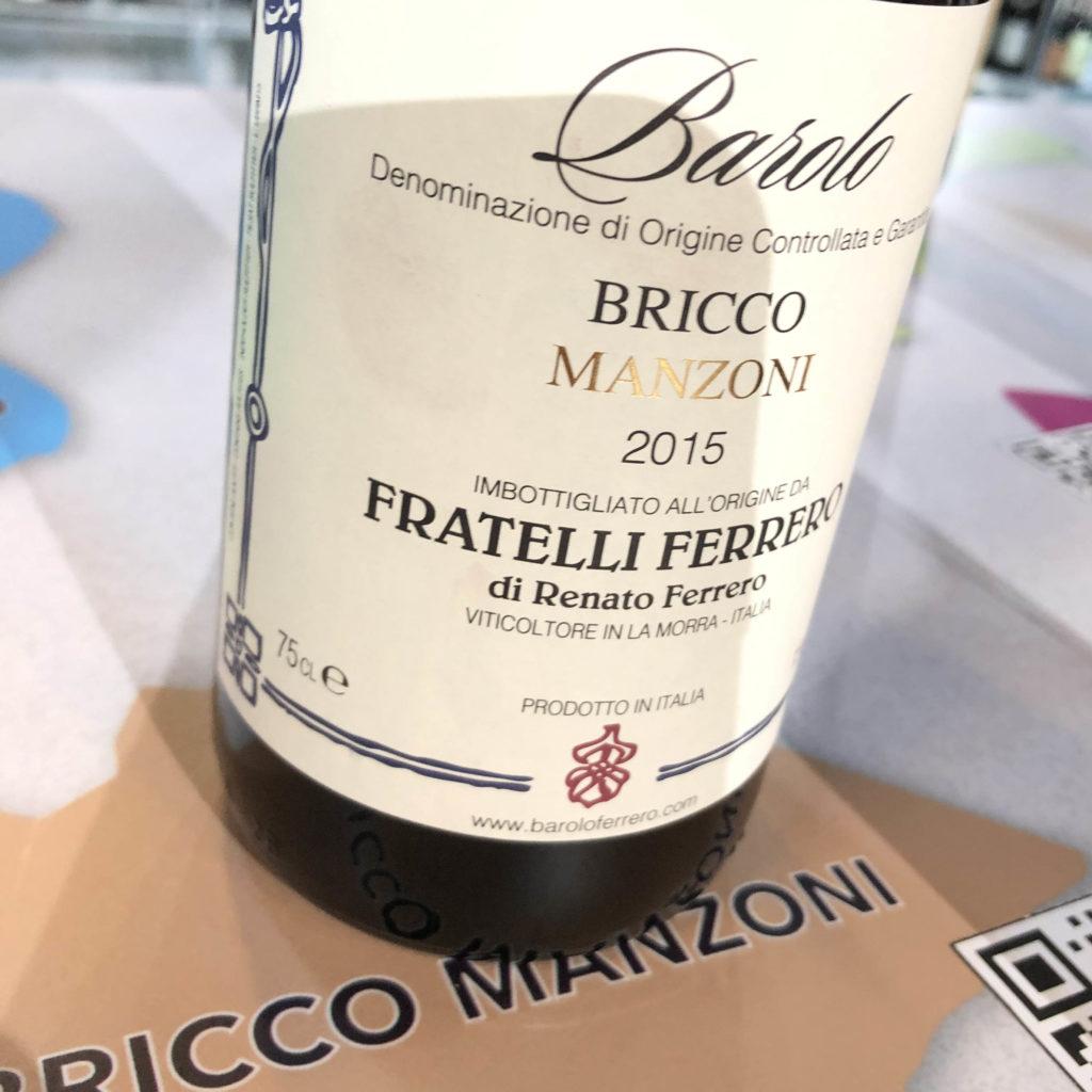 Fratelli Ferrero 2015 Bricco Manzoni Barolo